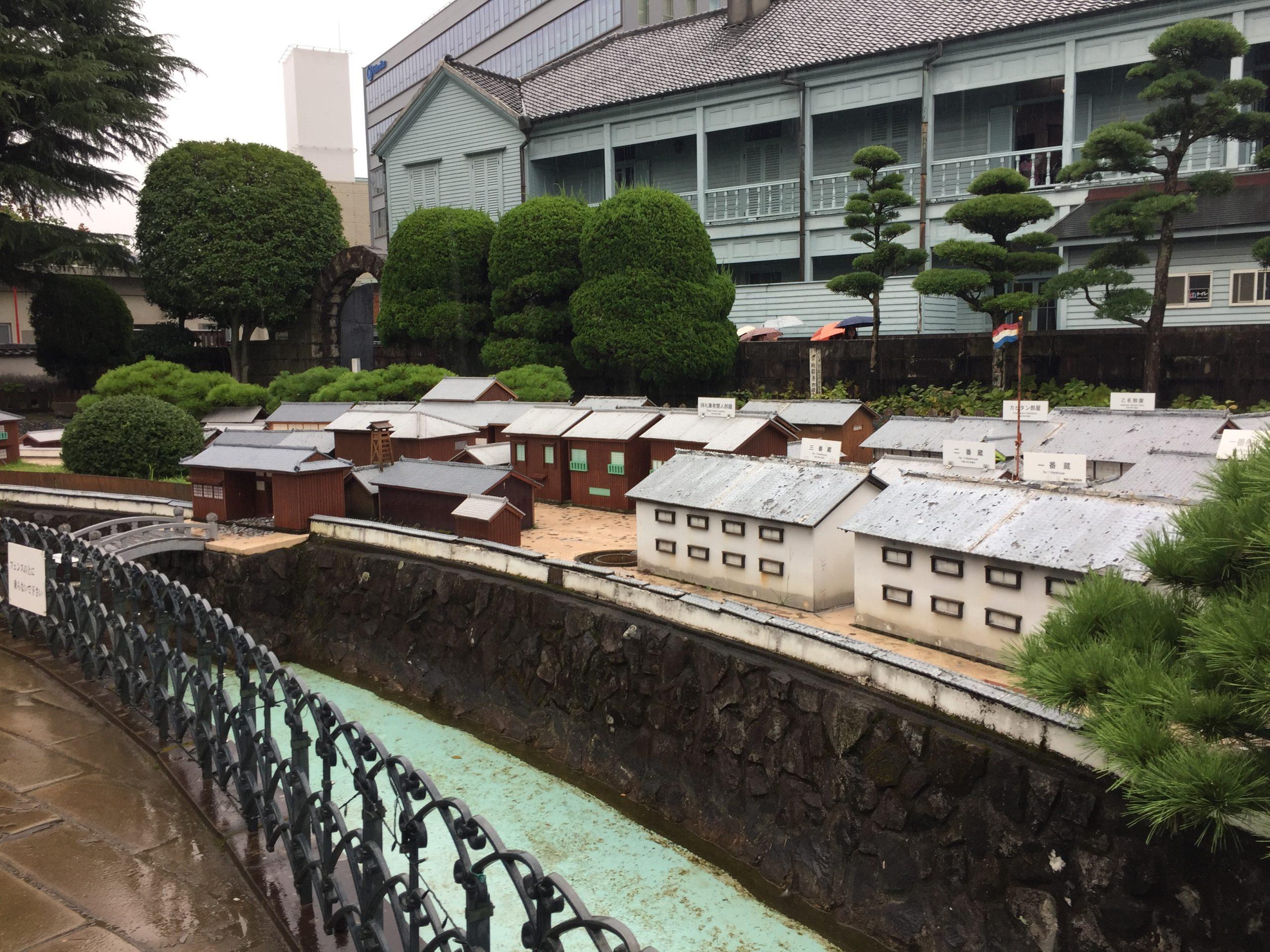 City of Nagasaki