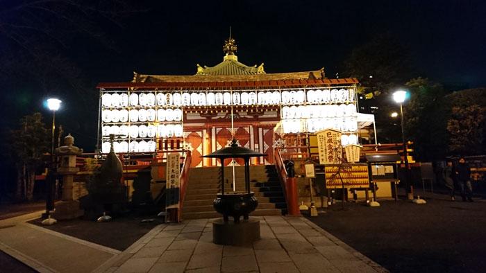 Shinobazunoike Bentendo