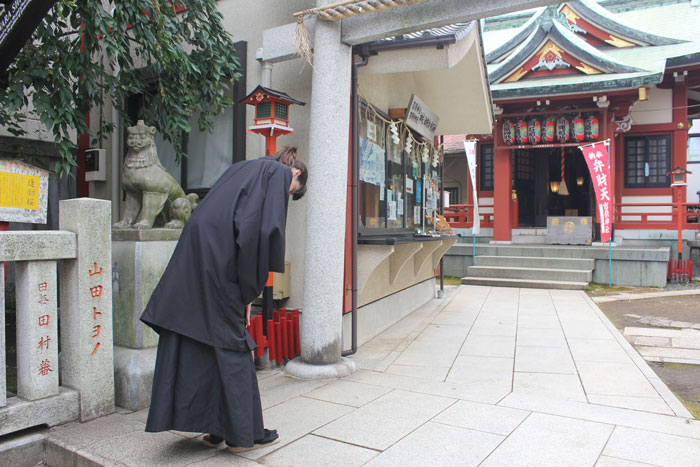 How to Pray in a Jinja (Shinto Shrine)