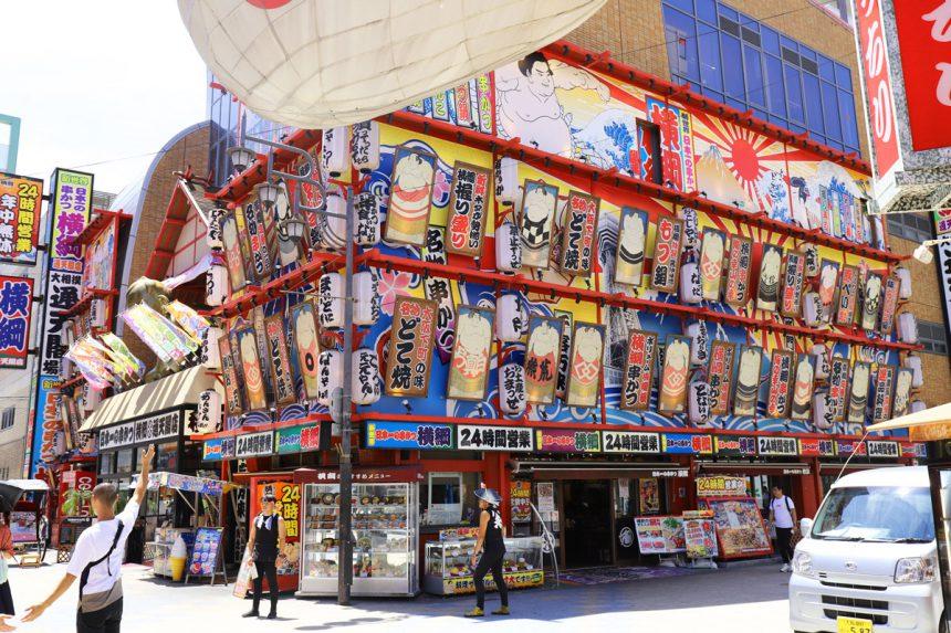 Shinsekai (Osaka)
