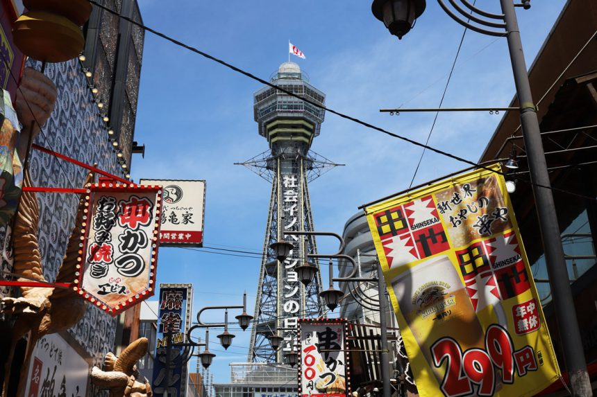 6 Recommended Places in Osaka