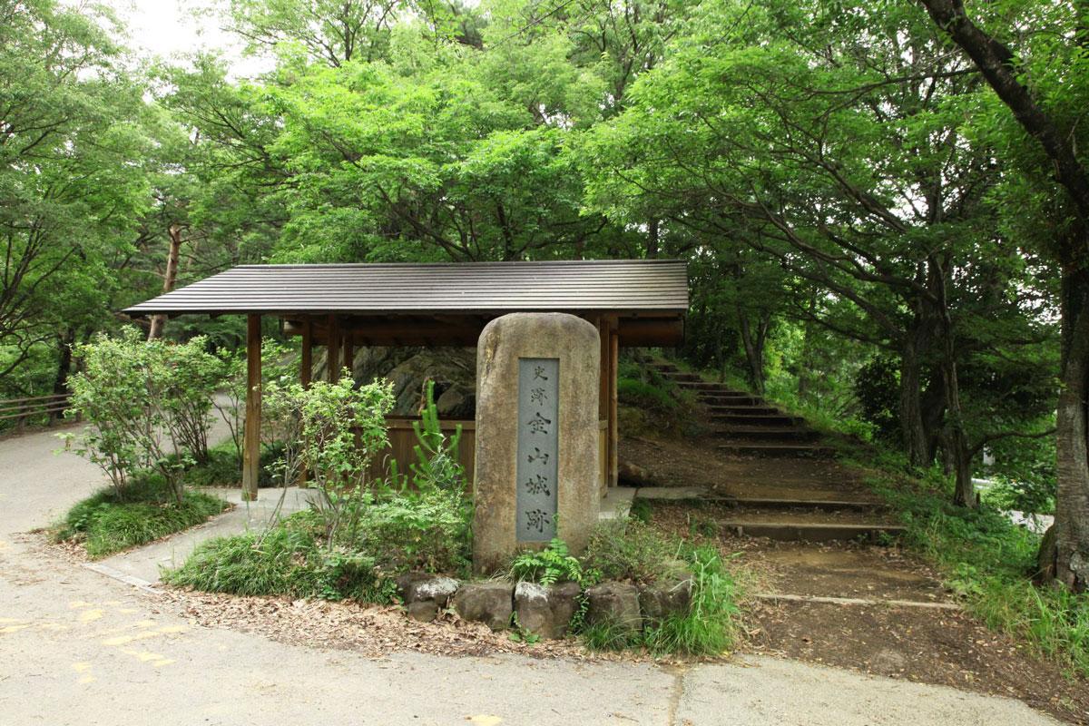 Kanayama Castle Ruins