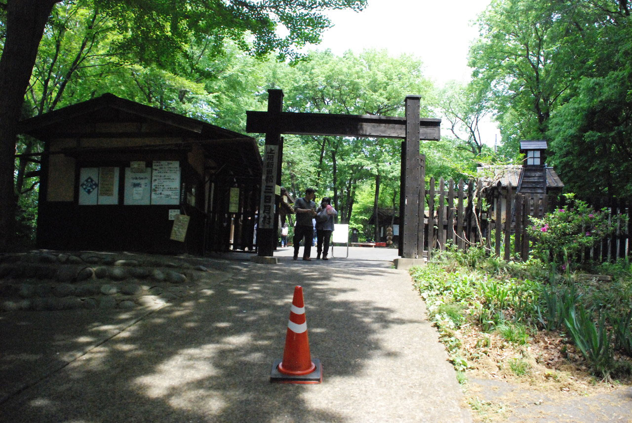 Mikazukimura Theme Park