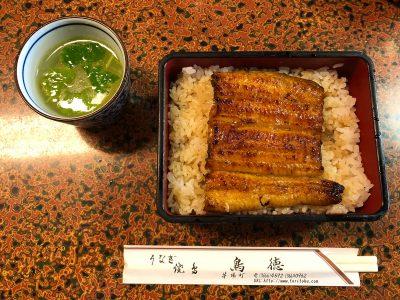 Été au Japon