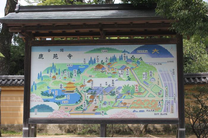 Pavillon d'Or -Kinkakuji 金閣寺