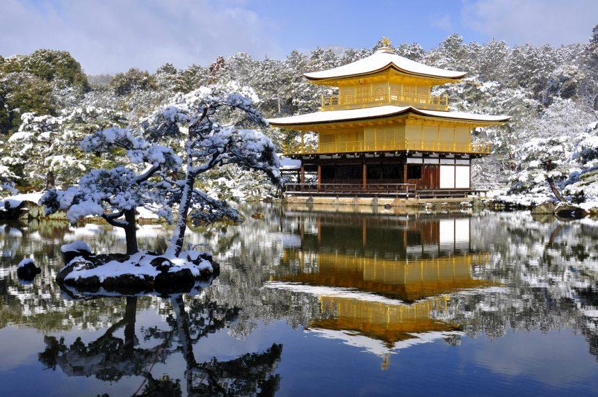 Les 4 Saisons au Japon