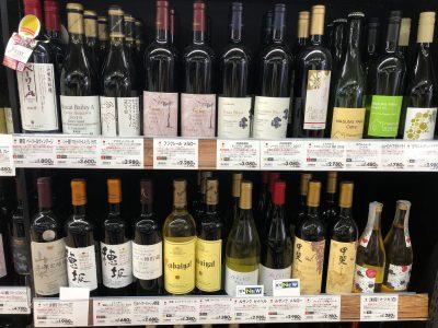Vin Japonais